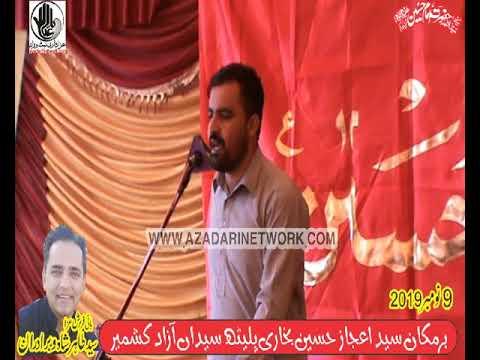 Zakir Syed Sibat ul Hassan || Majlis 9 Nov 2019 Plaith Syedan Kashmir ||