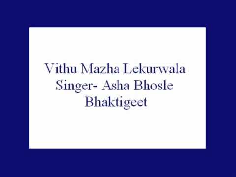 Vithu Mazha Lekurwala- Asha Bhosle (bhaktigeet). video