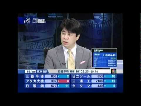 日経CNBCラスト出演(2012年3月21日) My last appearance on Nikkei CNBC
