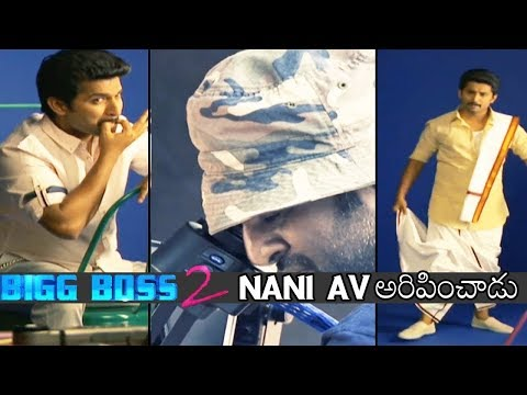BiG Boss 2 MAKING FULL VIDEO | Bigg Boss Telugu Season 2 Press Meet #BiggBossTelugu