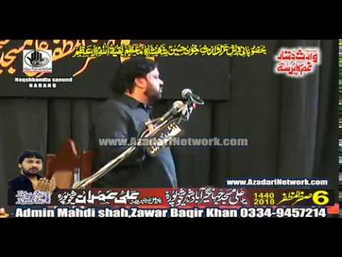 Shaukat Raza Shaukat || Majlis 6 Safar 2018 Sheikupura ||