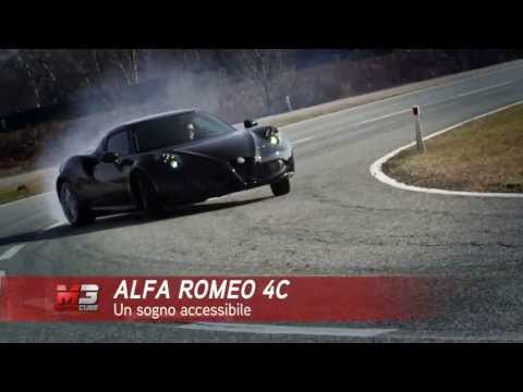 ALFA ROMEO 4C - TEST DRIVE ROUND TWO