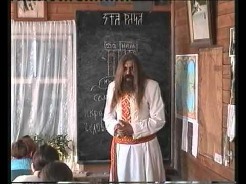 Уроки асгардского духовного училища - видео