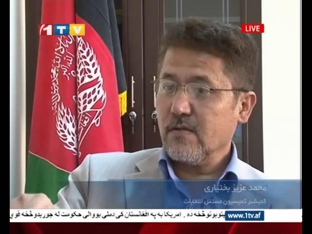 1TV Afghanistan Farsi News 26.09.2014 ?????? ?????