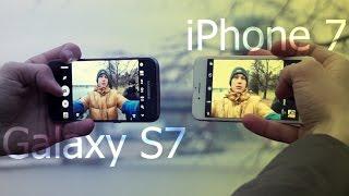 Сравнение камер: Galaxy S7 VS iPhone 7