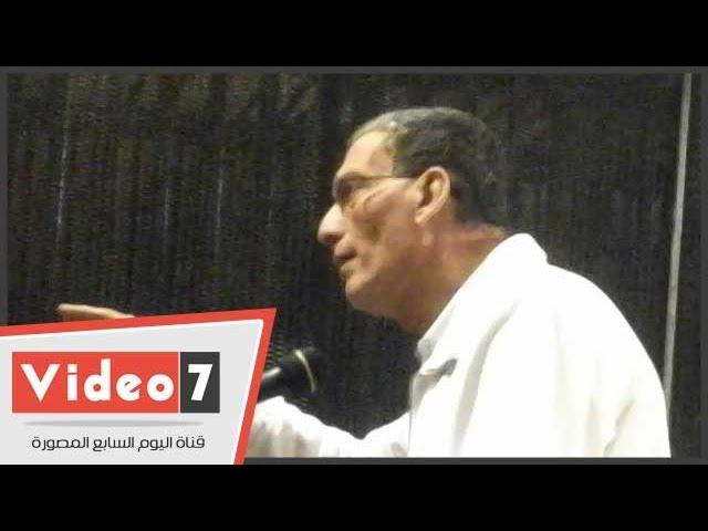 مدير أمن بورسعيد السابق: الحاكم العسكرى رفض تأمين المباراة يوم المجزرة