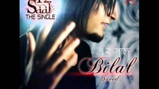 Bilal Saeed - 12 saal Bass Boosted Mix With Lyrics