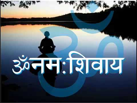 Sacred Earth - Om Namah Shivaya (1 hour)