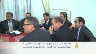 الاتحاد العام التونسي للشغل يعلق إضراب النقل العمومي