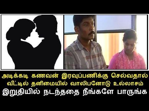 கேரளா மாநிலம் எர்ணாகுளம் அருகில் Tamil News 30.9.2018
