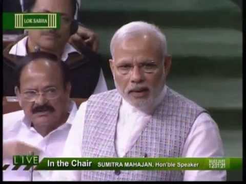PM Shri Narendra Modi statement in Lok Sabha on Masarat Alam's release: 09.03.2015