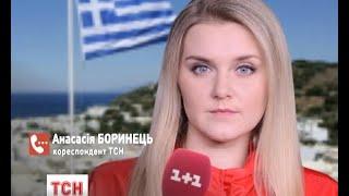Грецький уряд встиг підготувати новий план реформ - (видео)