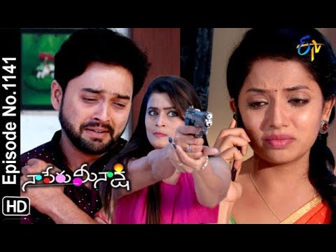 Naa Peru Meenakshi | 25th October 2018 | Full Episode No 1141 | ETV Telugu