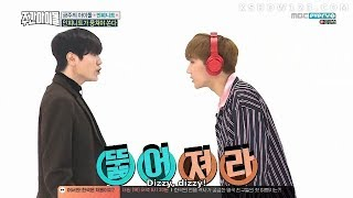 INFINITE whisper challenge Weekly Idol ENG SUB