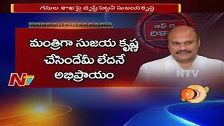 AP CM Chandrababu and Party Members Unhappy With Mla Sujay Krishna Ranga Rao Over Mining Issues |OTR