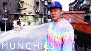 Huang's World - Shanghai - Part 1/3
