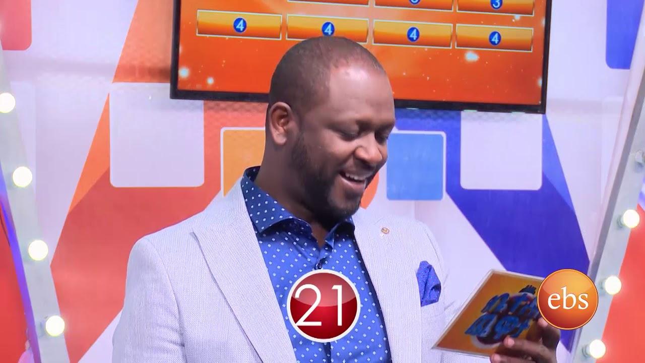 Yebeteseb Chewata Season 7 EP 3