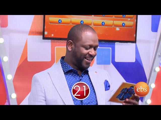 Yebeteseb Chewata Season 7 Episode 3