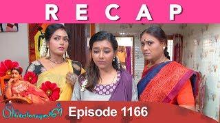 RECAP : Priyamanaval Episode 1166, 10/11/18