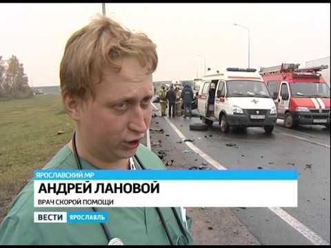 На трассе Москва-Холмогоры случилась страшная авария