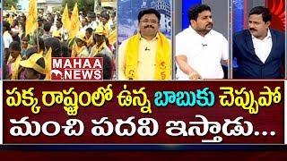 I have formula for Winning Elections | Prime Time Debate | Rebels in Telangana