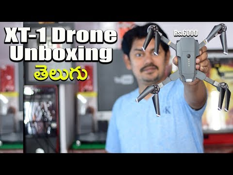 Attop XT-1 Drone Unboxing ~ in Telugu ~ Tech-Logic