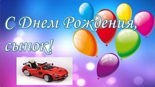 Поздравления с днем рождения сына в 20 лет мамой и папой