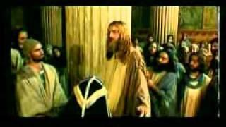 Amazoncom Customer reviews Jesus the Messiah Tracing