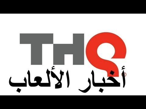 Gaming News: THQ [ARABIC] |  :    THQ