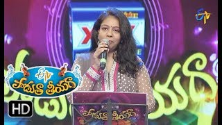 Gunde Sadi Song | Srilekha Performance | Padutha Theeyaga | 25th June 2017