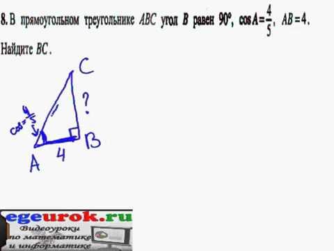 Известен косинус угла треугольника, найти сторону