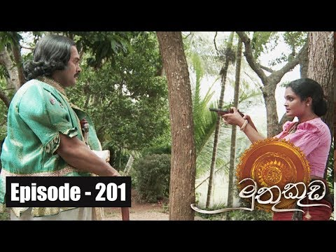 Muthu Kuda | Episode  201 13th November 2017