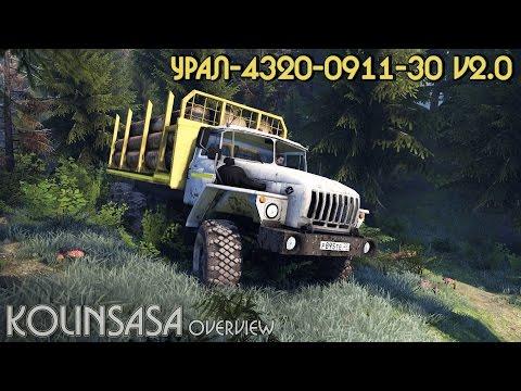 Урал-4320-0911-30 v2.0