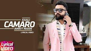 Kaali Camaro (Lyrical ) | Amrit Maan | Latest Punjabi Song 2018 | Speed Records