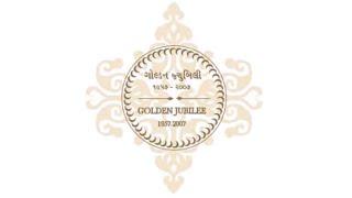 Mubarak Mawla - Golden Jubilee Geet by Salim-Sulaiman