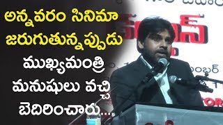 Pawan Kalyan Shares Unknown Incidents During Satyagrahi and Annavaram Movies