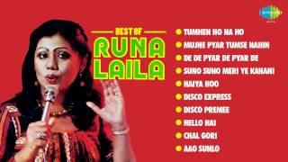 Best Of Runa Laila | Top 10 Hits | Old Hindi Songs