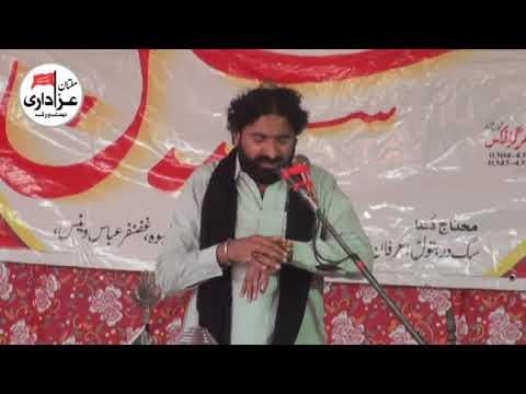 Zakir Zawar Nadir Abbas | Majlis  23 June - 9 Haar 2018 | Qasiday And Masiab |