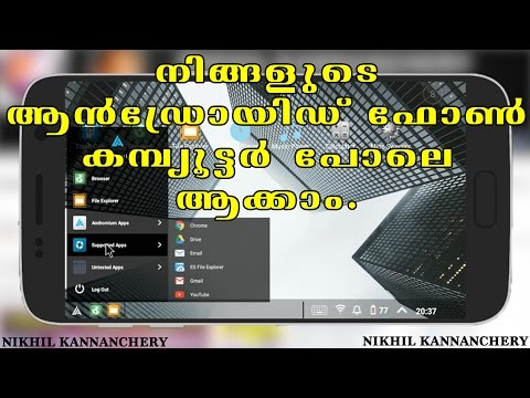 Turn Ur Android Device In To A Computer  Use Android As A Computer | MALAYALAM | NIKHIL KANNANCHERY