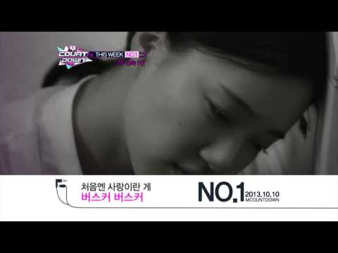 엠카운트다운 353회/ M COUNTDOWN No.1 of the Week -