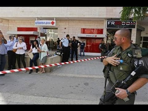 Israel bank shooting: four people killed, gunman commits suicide