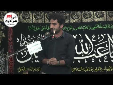 Zakir Syed Gohar Abbas Shah I Majlis 12 Oct 2018 I 72 Taboot I Shahadat Mola Ghazi Abbas A.S