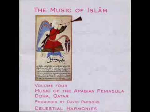 Music of the Arabian Peninsula, Doha, Quatar - Lama bada yatasana
