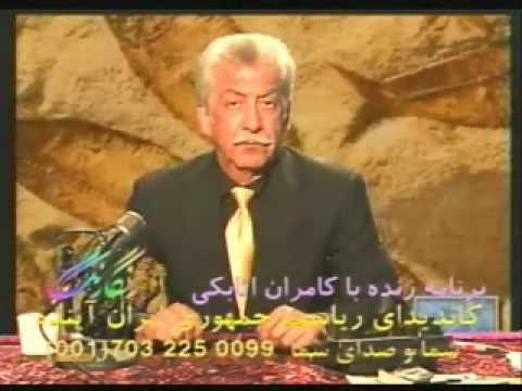 Best prank call on Iranian satellite TV history