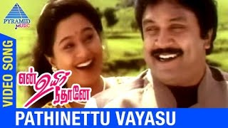 En Uyir Neethane Tamil Movie Songs   Pathinettu Vayasu Video Song   Prabhu   Devayani   Deva