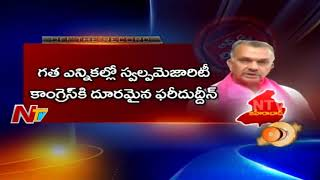 Will TRS Give Tough Fight To Congress Leader Geetha Reddy In Zaheerabad In Next Elections 2019