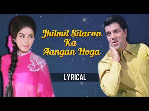 Jhilmil Sitaron Ka Aangan Hoga With Lyrics | Jeevan Mrityu | Mohammad Rafi & Lata Mangeshkar