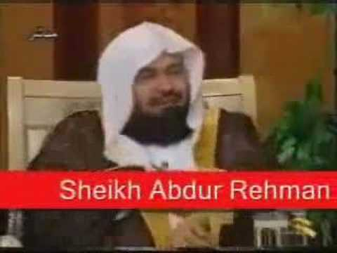 sheikh abdurrahman bin abdul aziz as sudais interview part2