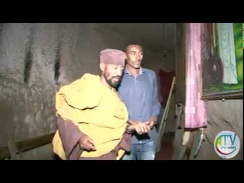 ATV: Addis Amba Monastery - አዲስ አምባ ገዳም