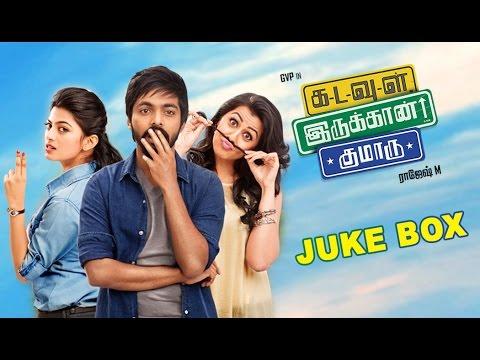 Kadavul Irukaan Kumaru (2016) All Songs Jukebox (Audio) | Latest HD Tamil Songs | G.V.Prakash Kumar